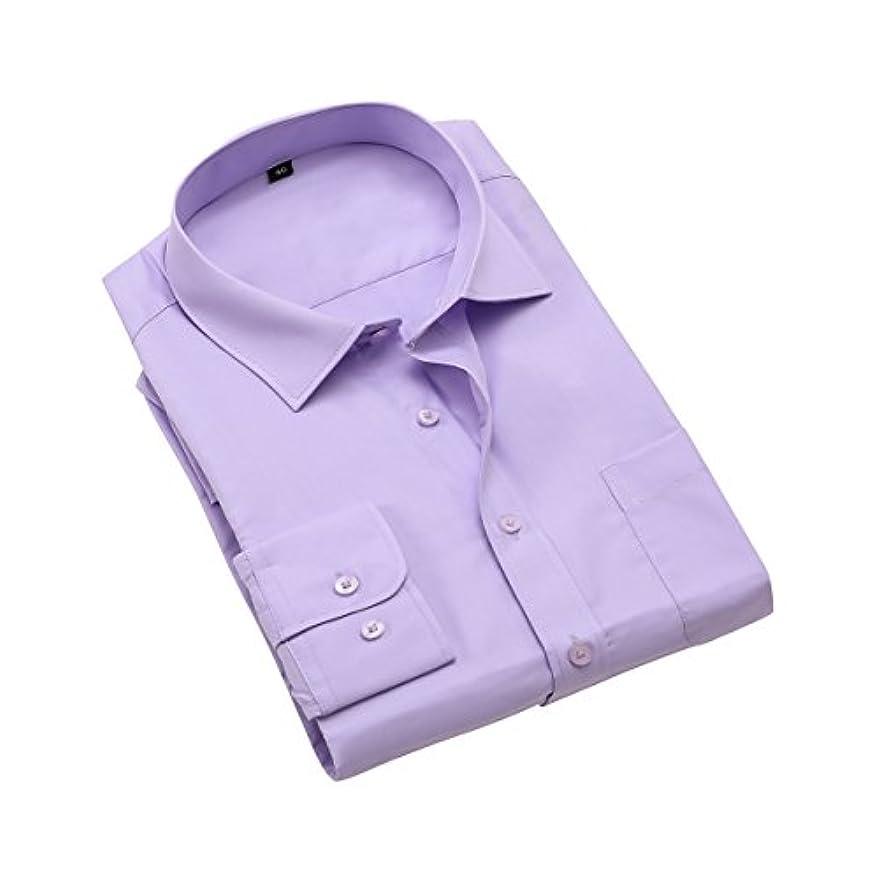 中絶熱望する時間とともにメンズ ワイシャツ ボタンダウン スリム 長袖 3l 大きいサイズ シャツ