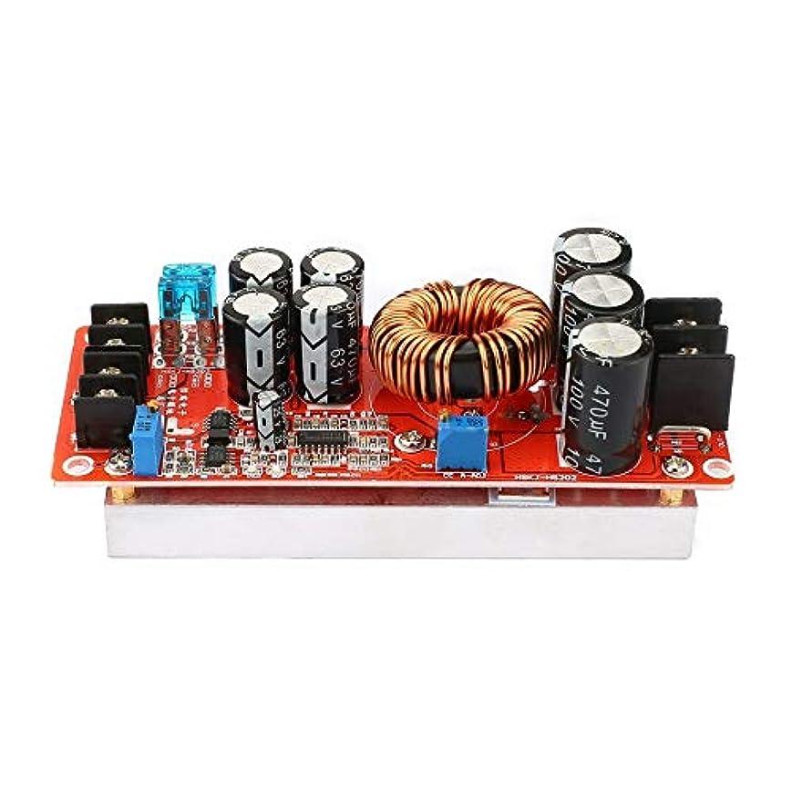 肘リーダーシップ何ポータブル1200W定電流DCブーストコンバータ電源昇圧モジュール10V-60V 20A入力12V-80V出力(Color:red)