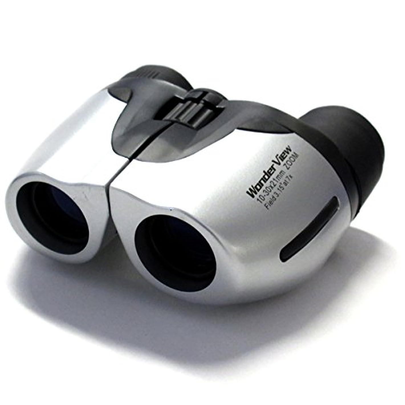 歩道群れシンポジウムスポーツ観戦、室内でのご使用にピッタリ! Vegetable 双眼鏡 WonderView 10-30倍ズーム レンズ有効径21mm シルバー 10-30X21