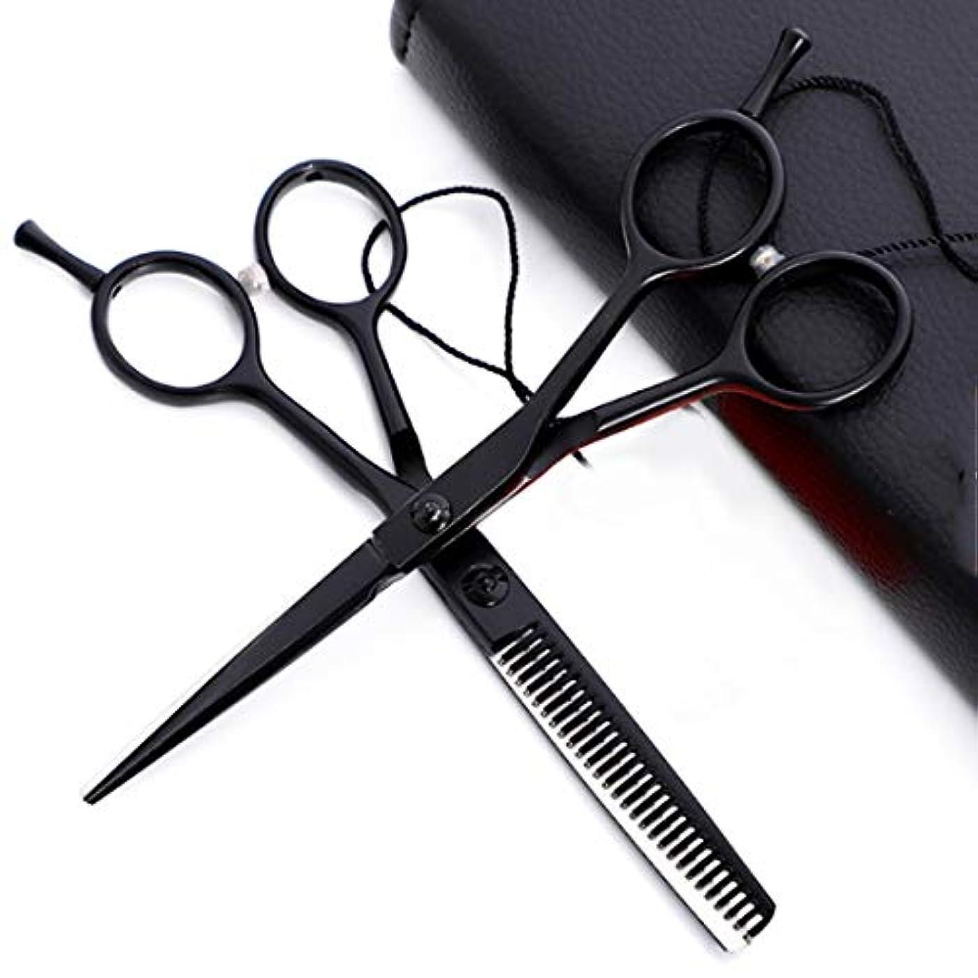 ピカリングに付ける迅速色塗装理髪用ハサミ5.5インチ - はさみ髪プロのはさみキットフラットはさみ/歯はさみ モデリングツール (色 : Black flat+tooth suit)