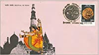 First Day Cover 07 Jun. '85 Festival of India in France & U.S.A. (1st Issue).(FDC-1985)