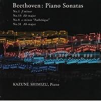 ベートーヴェン : ピアノソナタ第1番