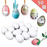 イースターエッグ 50個 着色可能 工芸品 装飾卵 プラスチック 約6cmチペンダントで塗装用プラスチック 白い イースター装飾