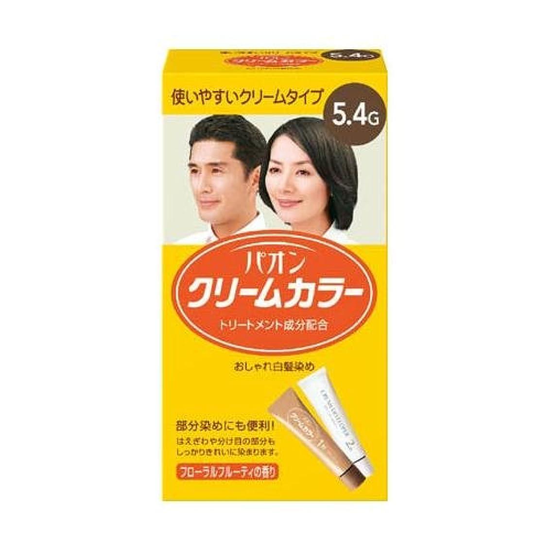 【シュワルツコフ ヘンケル】パオンクリームカラー5.4-Gくすんだ濃いめの栗色40g+40g