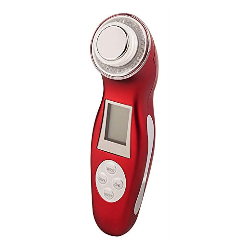 処方プラス枯れる引き締め美容装置3色光モードリフティングスキン、若返り顔マッサージしわ白くスキンケア器具,Red