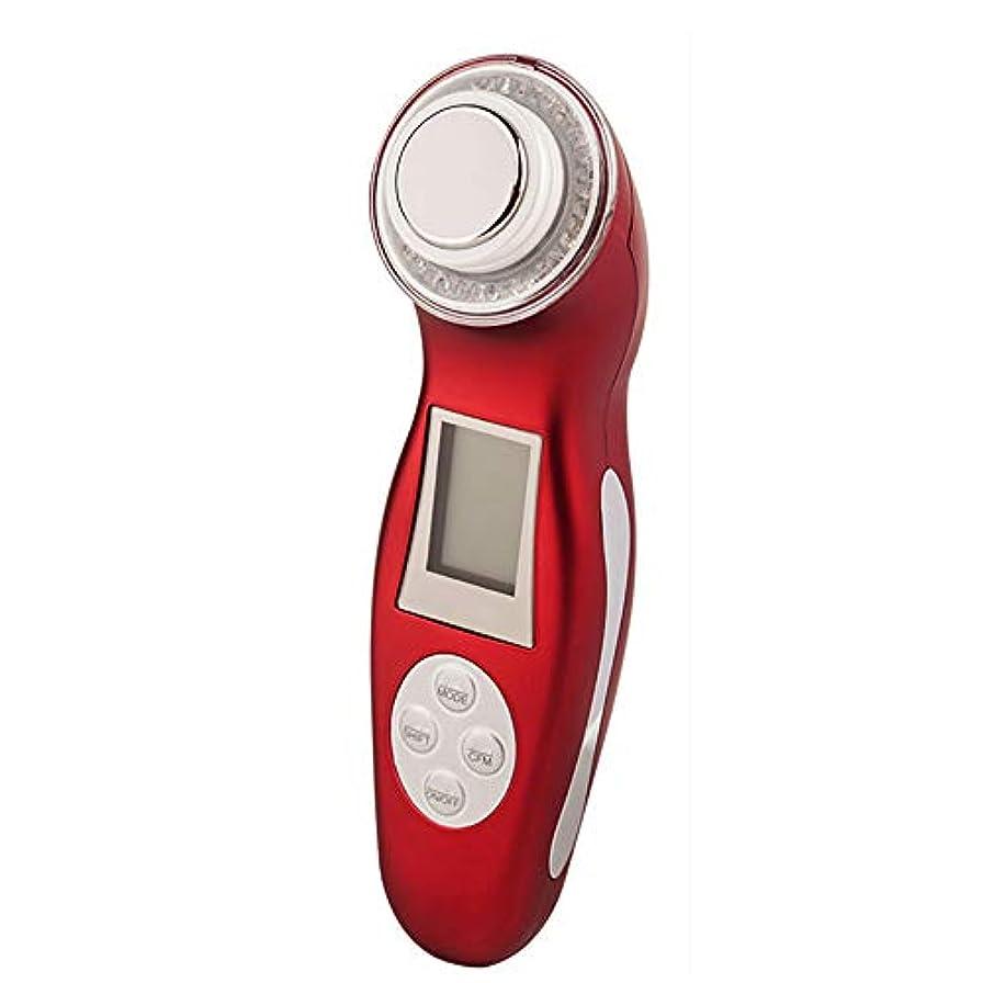 キャロライン受信機用心引き締め美容装置3色光モードリフティングスキン、若返り顔マッサージしわ白くスキンケア器具,Red