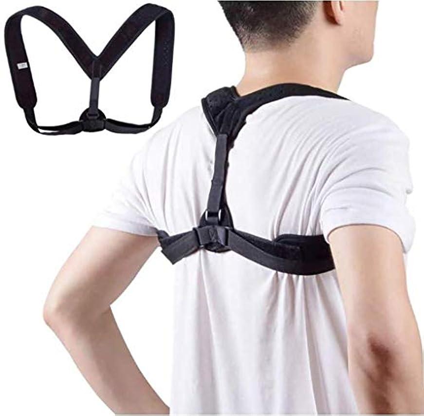 幾何学対象配る姿勢矯正ベルト、背部装具、悪い姿勢の改善、気質の改善、調整可能、腰痛緩和のためのダブルストロングスプリント、オフィス学習演習用 (Color : L)