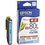 EPSONインクカートリッジ ICLC80L ライトシアン 増量