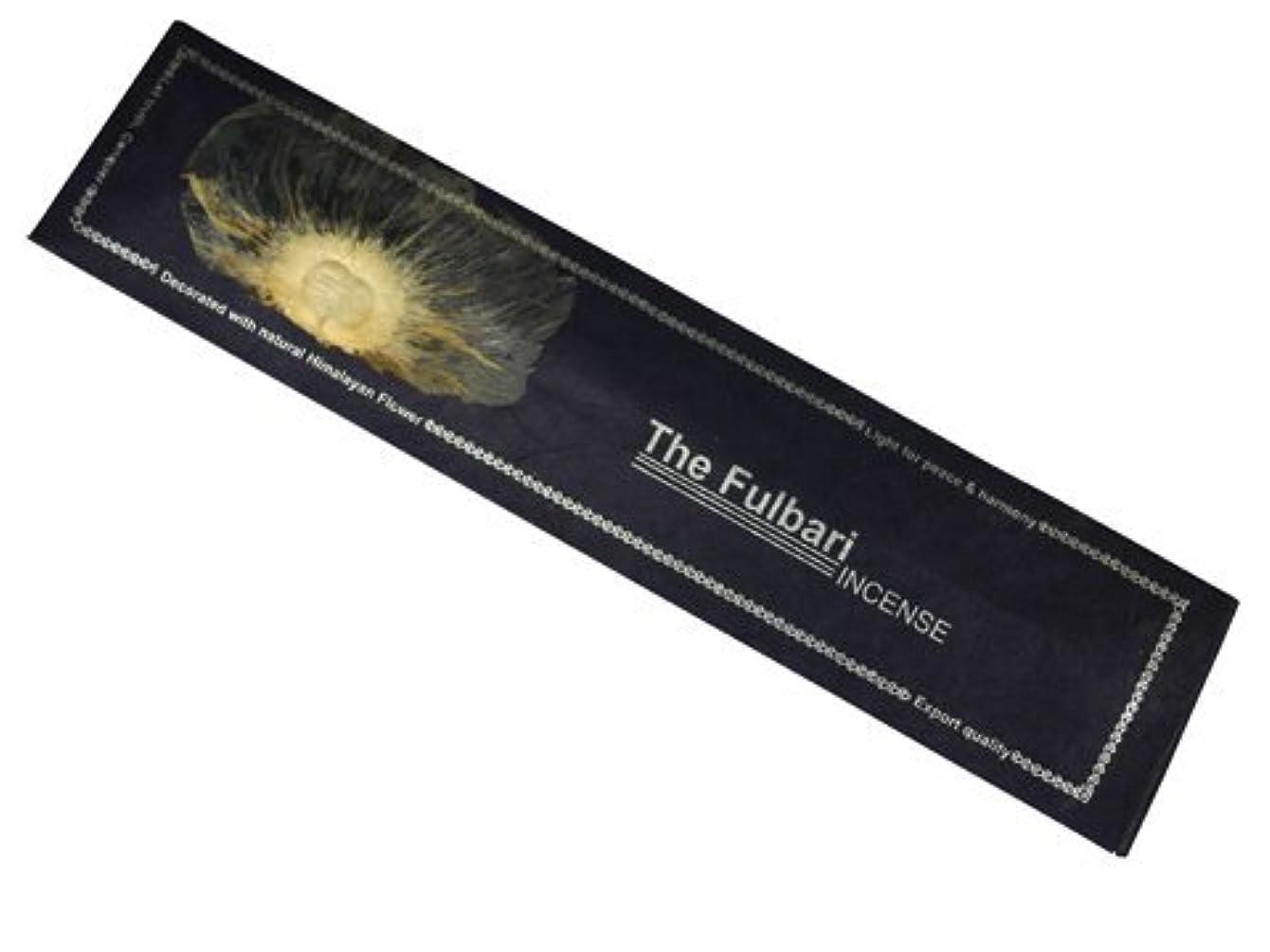 レコーダー首尾一貫した絶対のNEPAL INCENSE ネパールのロクタ紙にヒマラヤの押し花のお香【THE FULBARIザフルバリ】 スティック