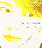 見て ~スペシャル~ ライヴ in 汐留 PIT II 4.15 '89 - Chisato Moritaka DVD Collection no.2