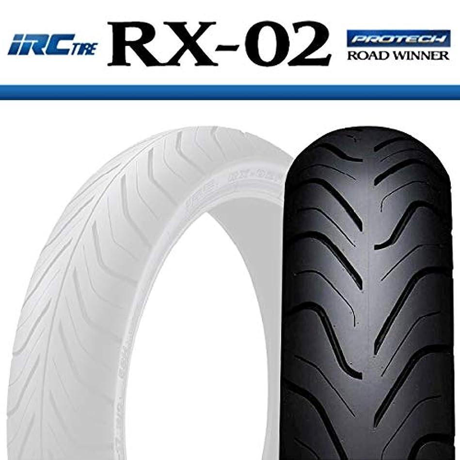 風味驚博覧会(タイヤ) IRC RX-02 リアタイヤ 150/70-18 TL チューブレス ZRX/II GPZ900R GPZ900R
