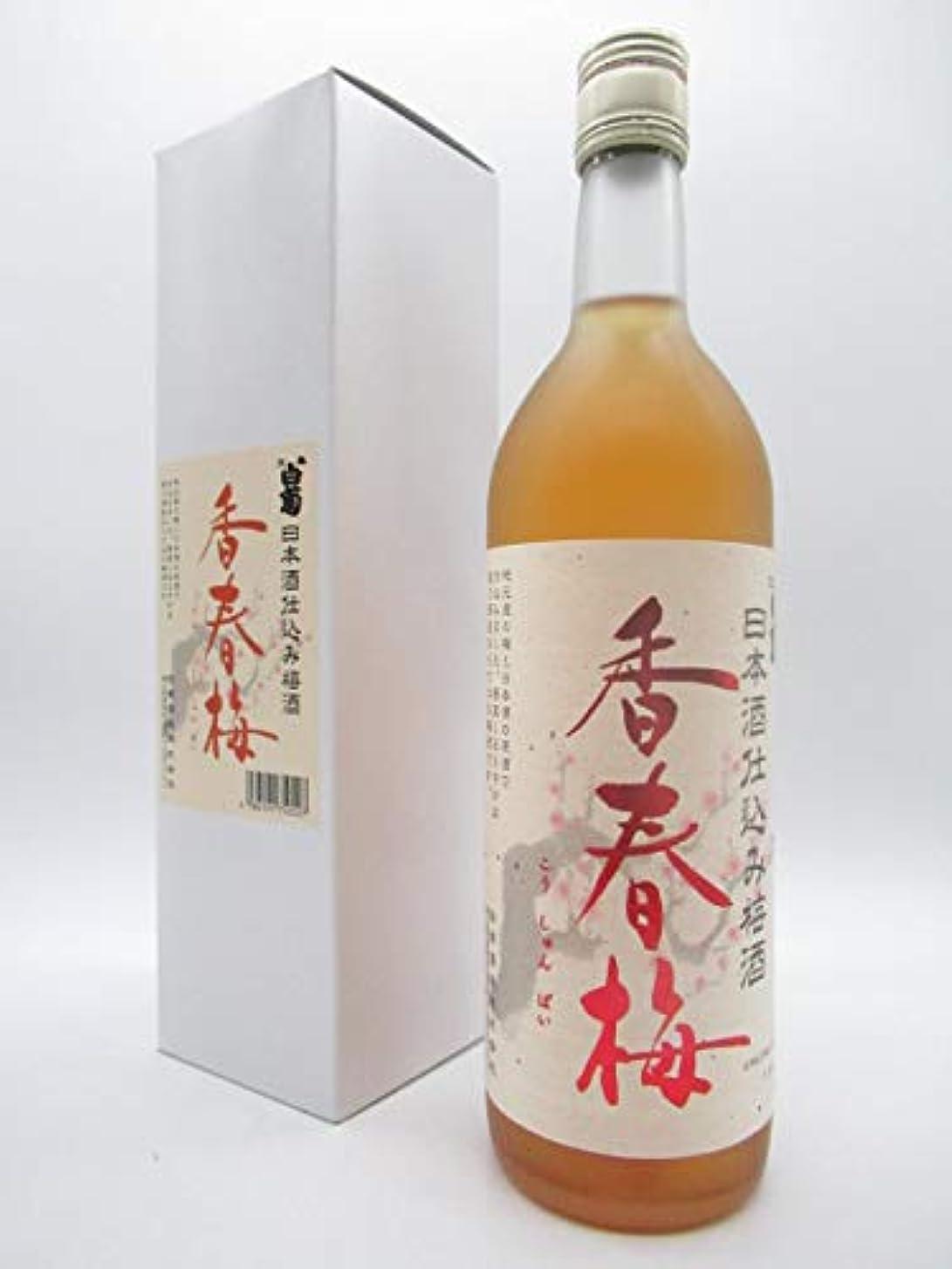アヒルオートマトン憂鬱な白菊 香春梅 日本酒造り梅酒 720ml