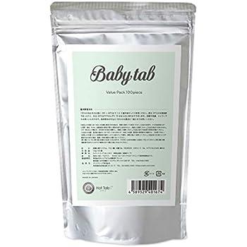 ベビタブ【Babytab】重炭酸 中性 入浴剤 沐浴剤 100錠入り(無添加 無香料 保湿 乾燥肌 オーガニック 塩素除去)赤ちゃんから使える