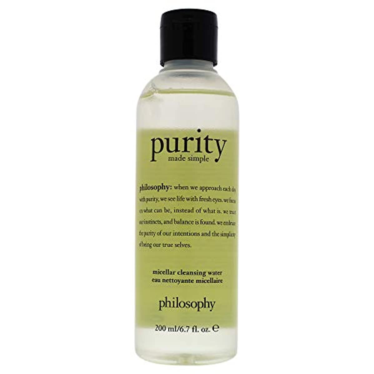 吸収剤マウス匿名Purity Made Simple Micellar Cleansing Water