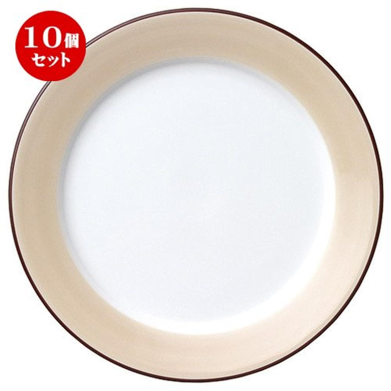 10個セット コローレ モカ 27cm ディナー皿 [ D 27 x H 2.4cm ] 【 大皿 】 【 飲食店 レストラン ホテル カフェ 洋食器 業務用 】