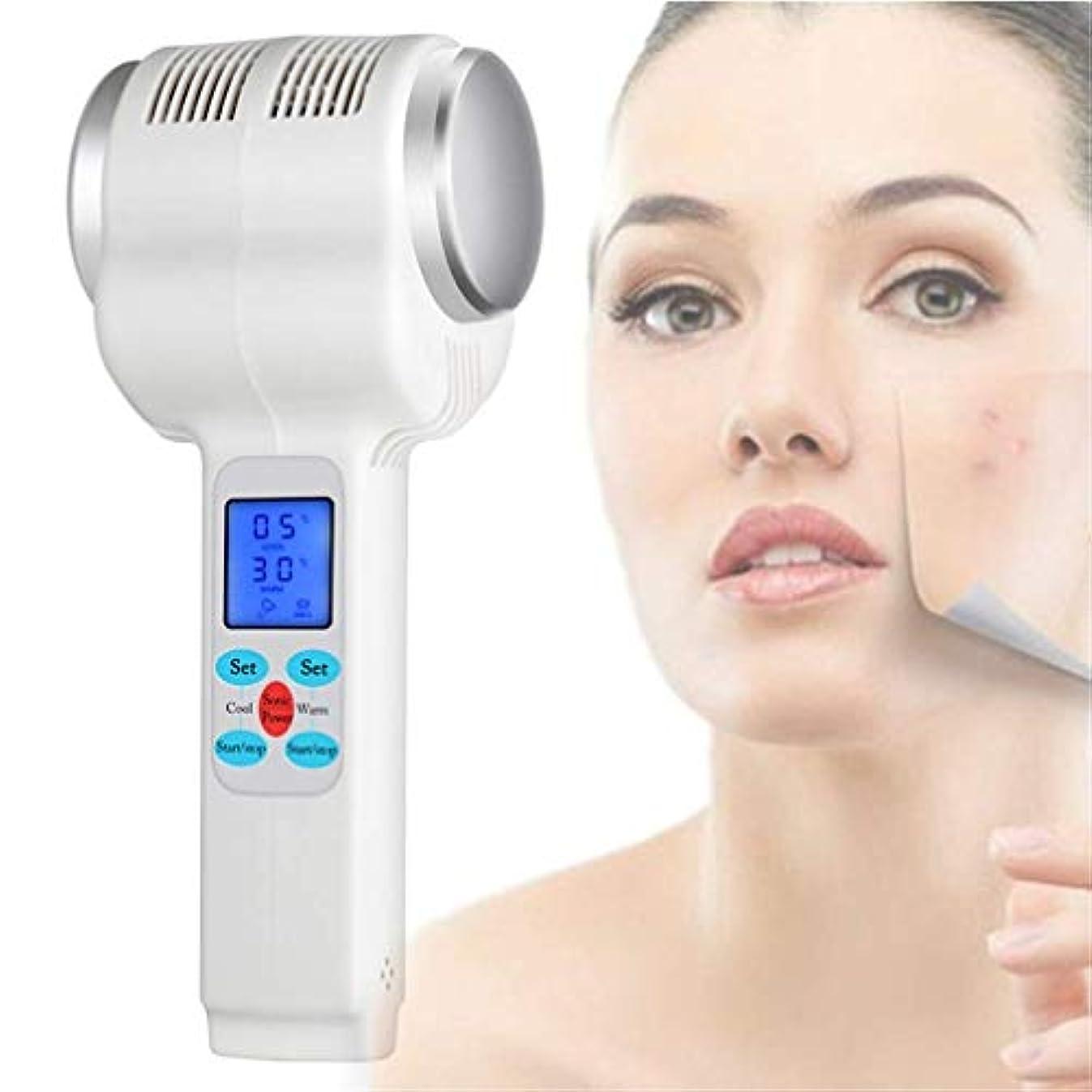 砂利厚さ壮大な顔のリフティングセラピースキンを引き締めるマッサージマシンの美しさを持ち上げる顔の美容マシン超音波ホットコールドハンマーボディスキンリフティング、アイバッグ除去、しわの除去