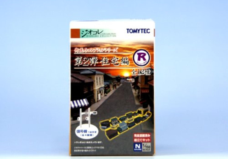 街並みコレクション第2弾R 住宅編 Nゲージ 鉄道模型 トミーテック(全12種フルコンプセット)