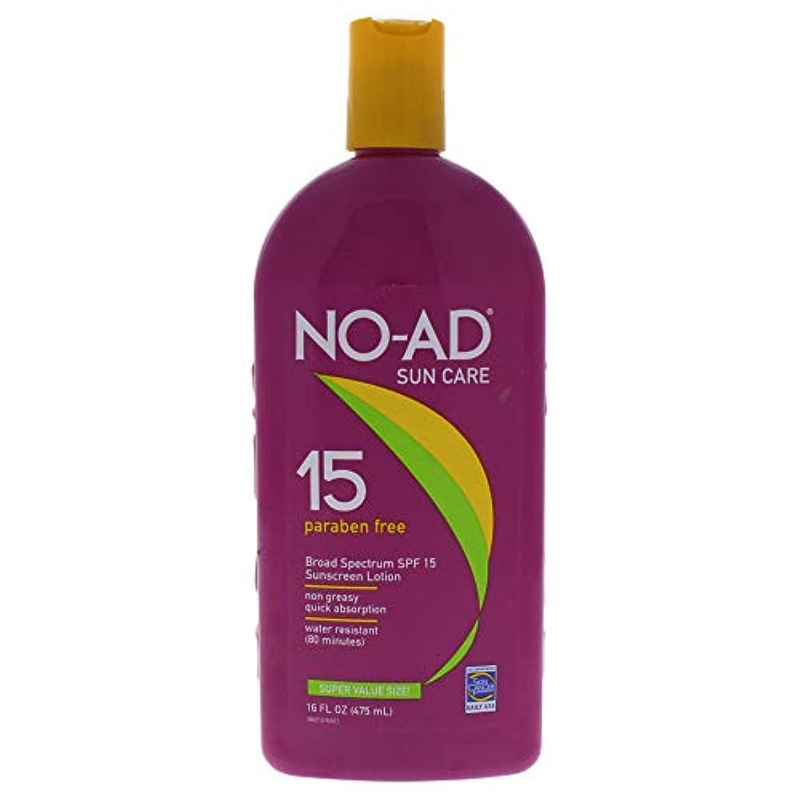 去るハンマー反響するNo-Ad SPF# 15 Sunblock Lotion 475 ml (並行輸入品)