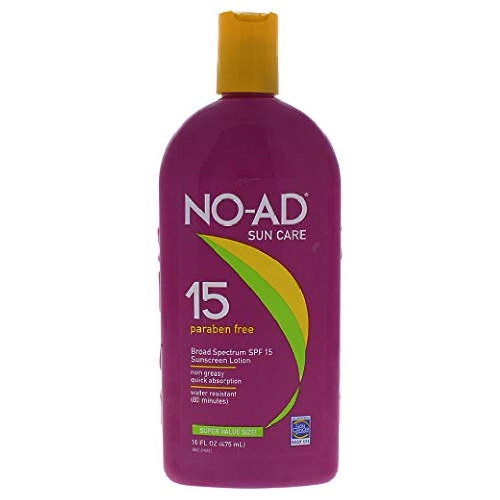 サスペンション緩む海外でNo-Ad SPF# 15 Sunblock Lotion 475 ml (並行輸入品)