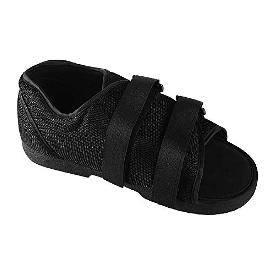 ウェーハ挑む防止uirendjsf 術後 石膏 靴 - オープントゥ スリッパ サンダル 足の骨折 負傷 手術 足の腫れ 腱膜瘤