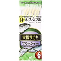 ハヤブサ(Hayabusa) 実戦サビキ フラッシャー 6本鈎 14-5