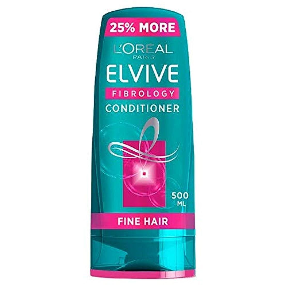 清めるバット道を作る[Elvive] ロレアルElvive Fibroligy細いヘアコンディショナー500ミリリットル - L'oreal Elvive Fibroligy Fine Hair Conditioner 500Ml [並行輸入品]