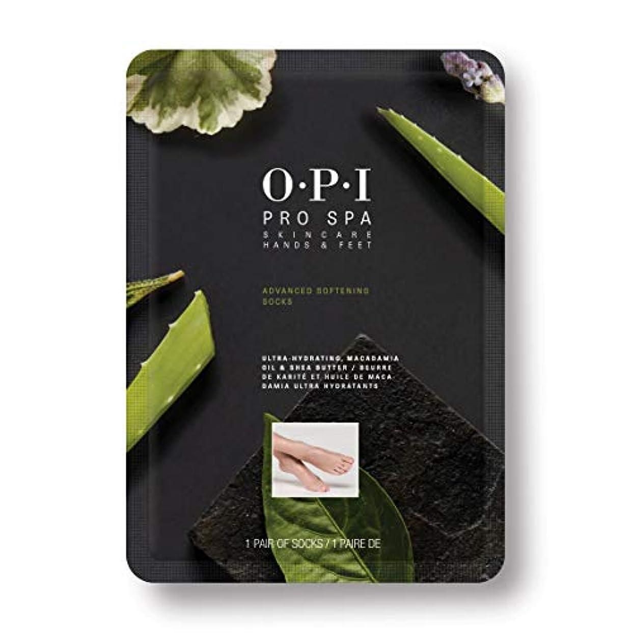 床を掃除するハンバーガー店主OPI(オーピーアイ) プロスパ アドバンス ソフニング ソックス 美容液 30ml/1パック2枚入
