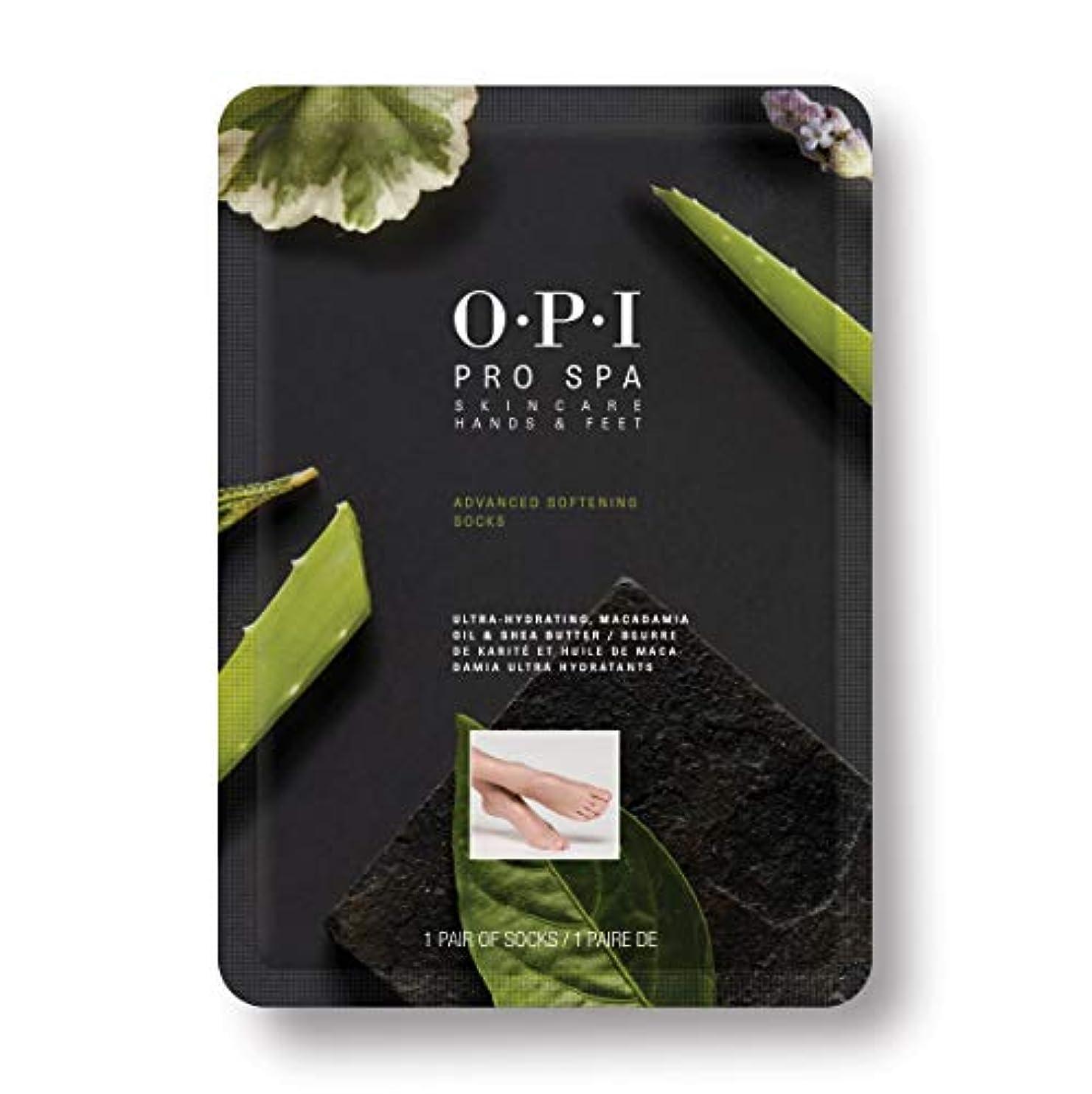知覚匿名印刷するOPI(オーピーアイ) プロスパ アドバンス ソフニング ソックス 美容液 30mL/1パック2枚入