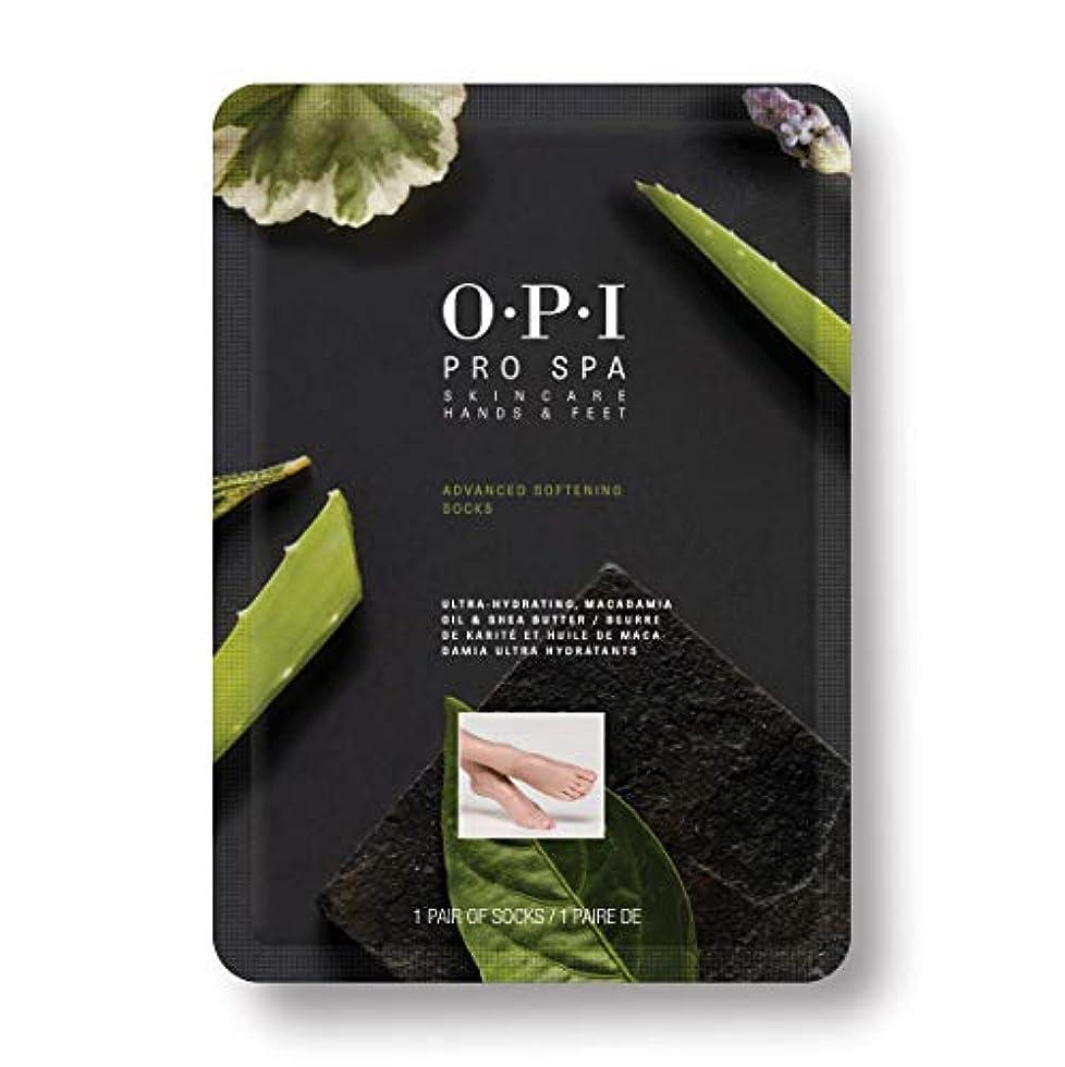 透明に対処観点OPI(オーピーアイ) プロスパ アドバンス ソフニング ソックス 美容液 30ml/1パック2枚入