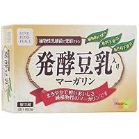 創健社 発酵豆乳入り マーガリン ×3個セット