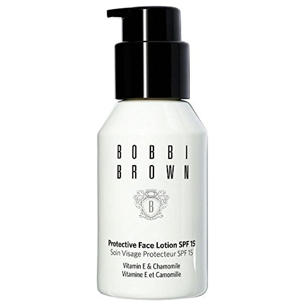 予感参照サイトライン[Bobbi Brown] ボビーブラウンの保護フェースローションSpf 15 50ミリリットル - Bobbi Brown Protective Face Lotion Spf 15 50ml [並行輸入品]