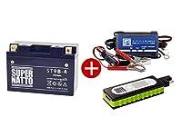 [セット品]バイクでスマホ充電3点セット(USBチャージャー、スーパーナット充電器12V、ST9B-4)