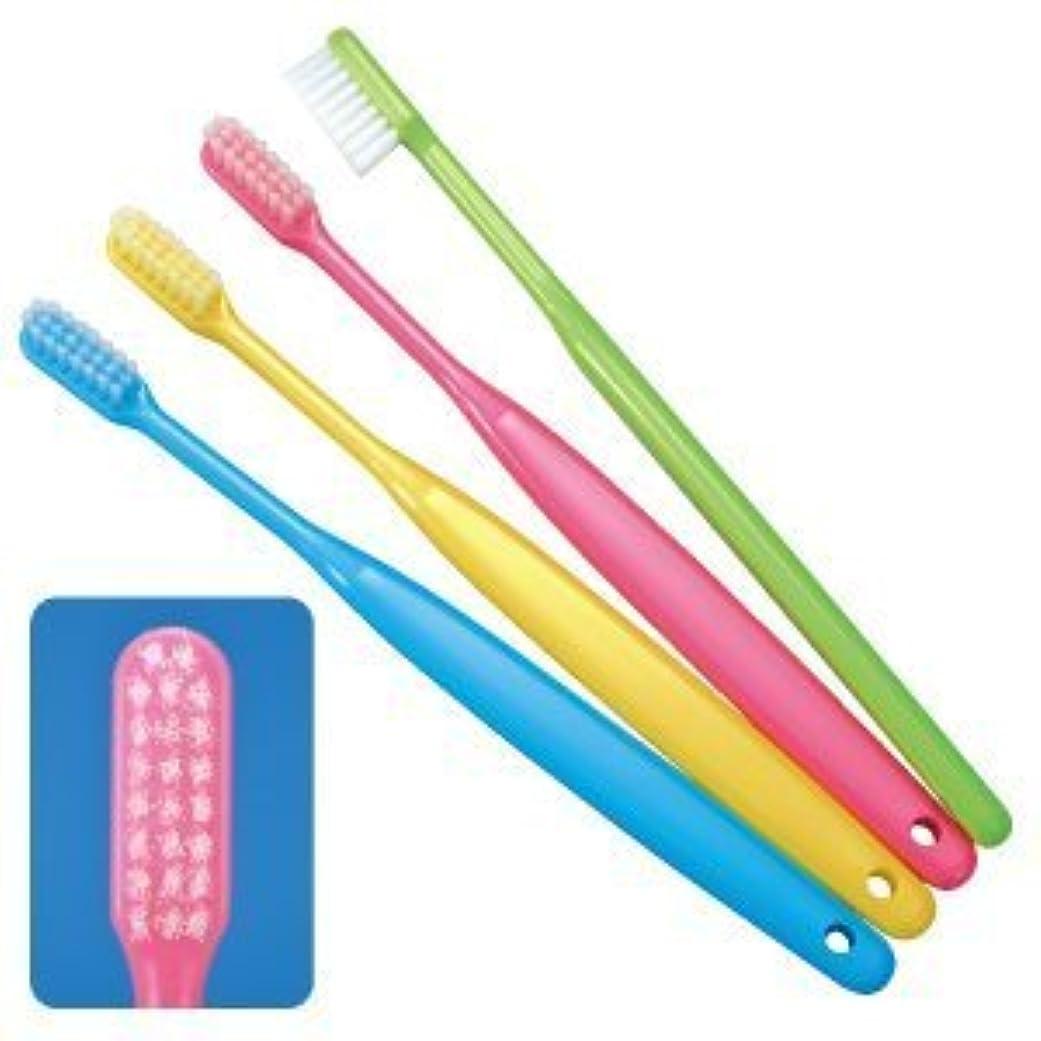 彼の普遍的な反映するCi バリュー歯ブラシ Mふつう ピンク 50本入り