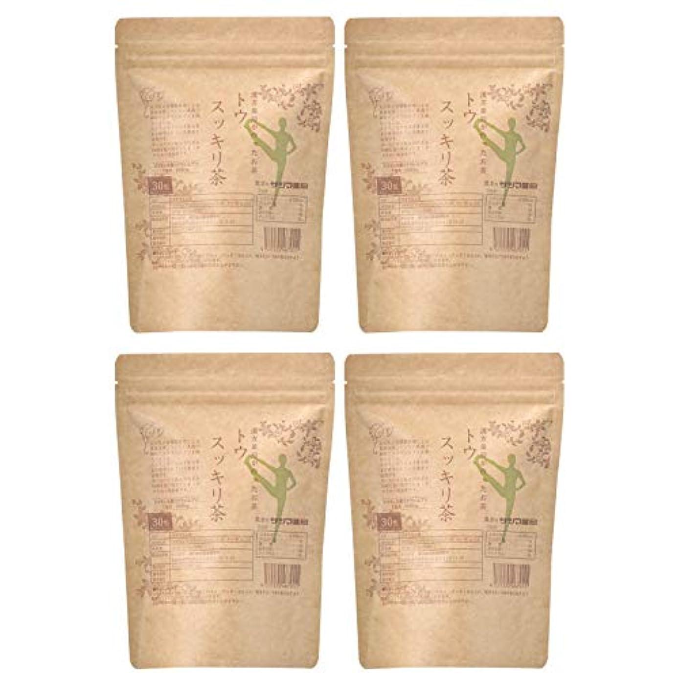 硬い想像力豊かな刺激するサツマ薬局 ダイエットティー トウスッキリ茶 120包(30包×4) ティーパック 高濃度コタラヒム茶 ほうじ茶