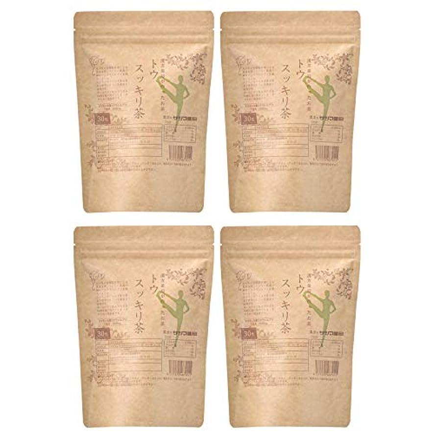溶接ホップ受付サツマ薬局 ダイエットティー トウスッキリ茶 120包(30包×4) ティーパック 高濃度コタラヒム茶 ほうじ茶