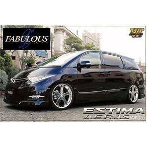 青島文化教材社 1/24 VIPアメリカンシリーズ No.6 ファブレス ヴァリエス GSR トヨタ エスティマ プラモデル
