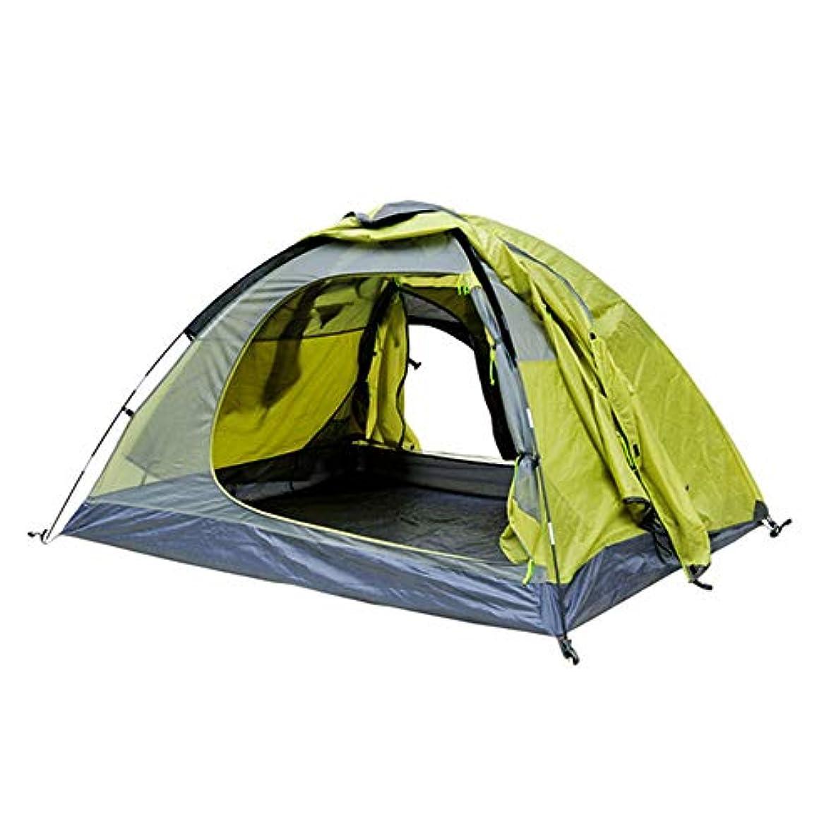 ストラトフォードオンエイボンポーチ虹2-3人のテント防風および防雨のキャンプテント。 UV対策 ビーチ釣りキャンプテント