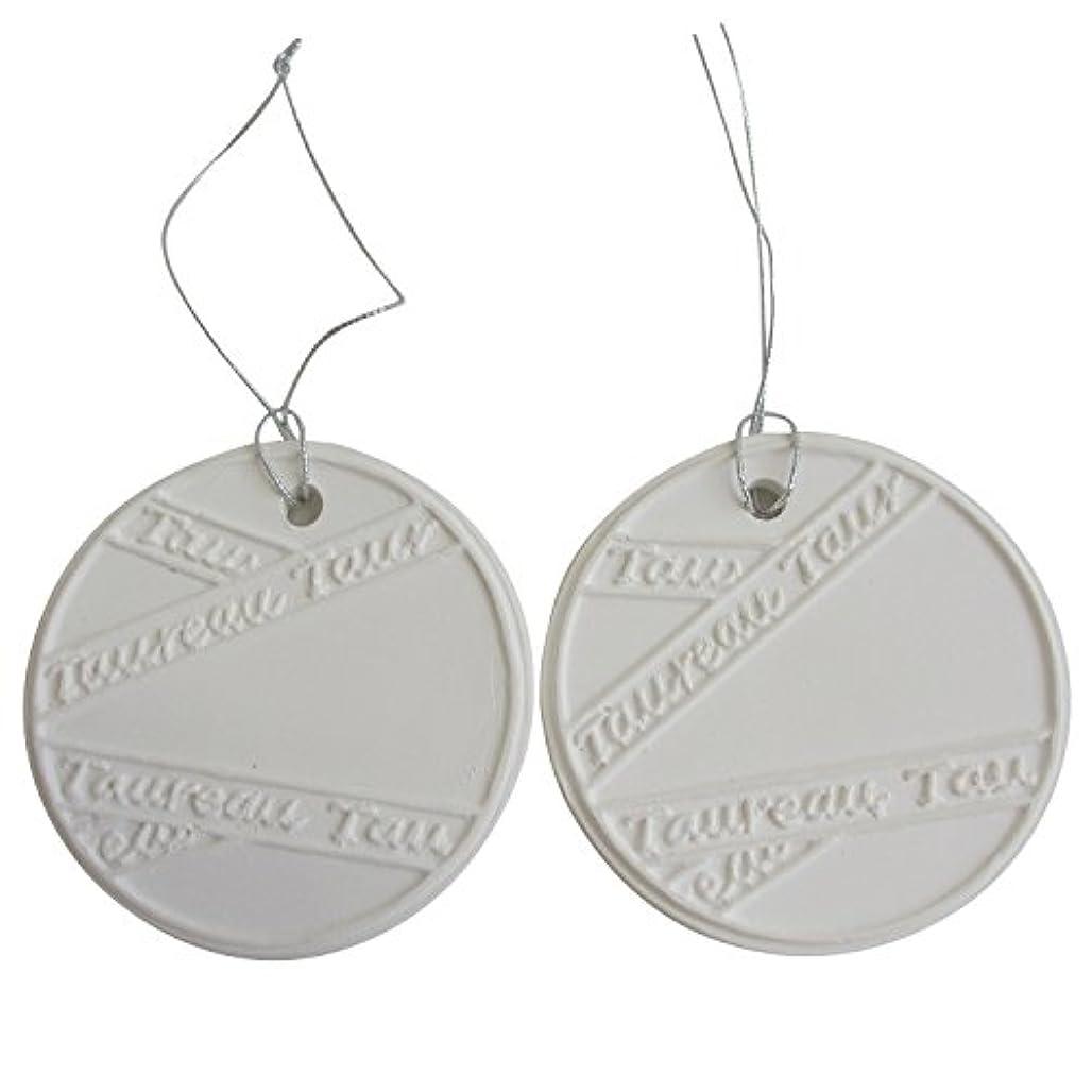 明るい配管大惨事アロマストーン ホワイトコイン2セット(リボン2) アクセサリー 小物 キーホルダー アロマディフューザー ペンダント 陶器製