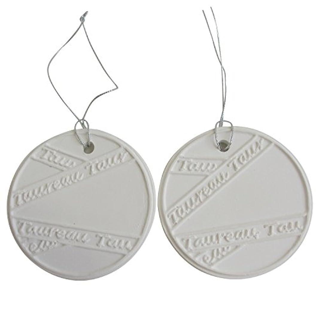 政治家鋭く自発的アロマストーン ホワイトコイン2セット(リボン2) アクセサリー 小物 キーホルダー アロマディフューザー ペンダント 陶器製