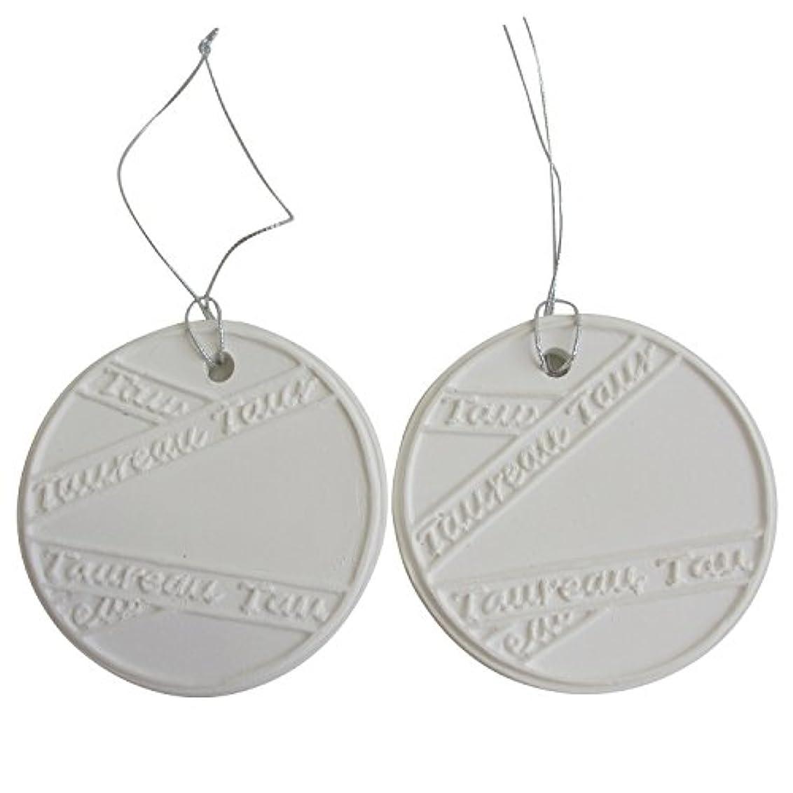 調停者フランクワースリーしてはいけないアロマストーン ホワイトコイン2セット(リボン2) アクセサリー 小物 キーホルダー アロマディフューザー ペンダント 陶器製