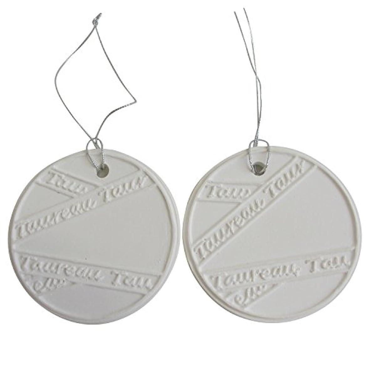 プットほこりっぽいシーフードアロマストーン ホワイトコイン2セット(リボン2) アクセサリー 小物 キーホルダー アロマディフューザー ペンダント 陶器製