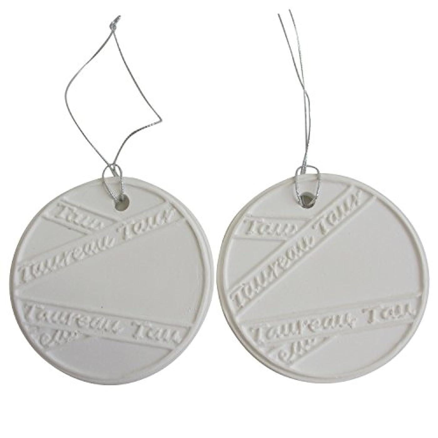浪費崇拝する期限アロマストーン ホワイトコイン2セット(リボン2) アクセサリー 小物 キーホルダー アロマディフューザー ペンダント 陶器製