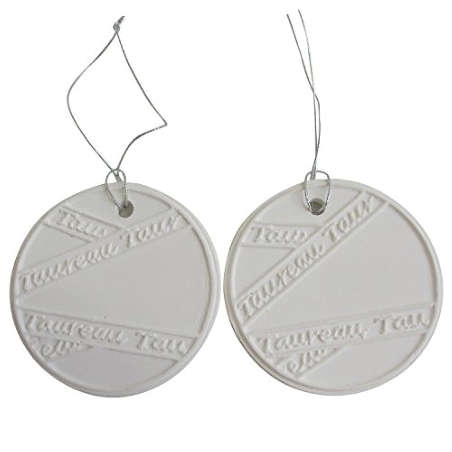 姿勢相対サイズドローアロマストーン ホワイトコイン2セット(リボン2) アクセサリー 小物 キーホルダー アロマディフューザー ペンダント 陶器製