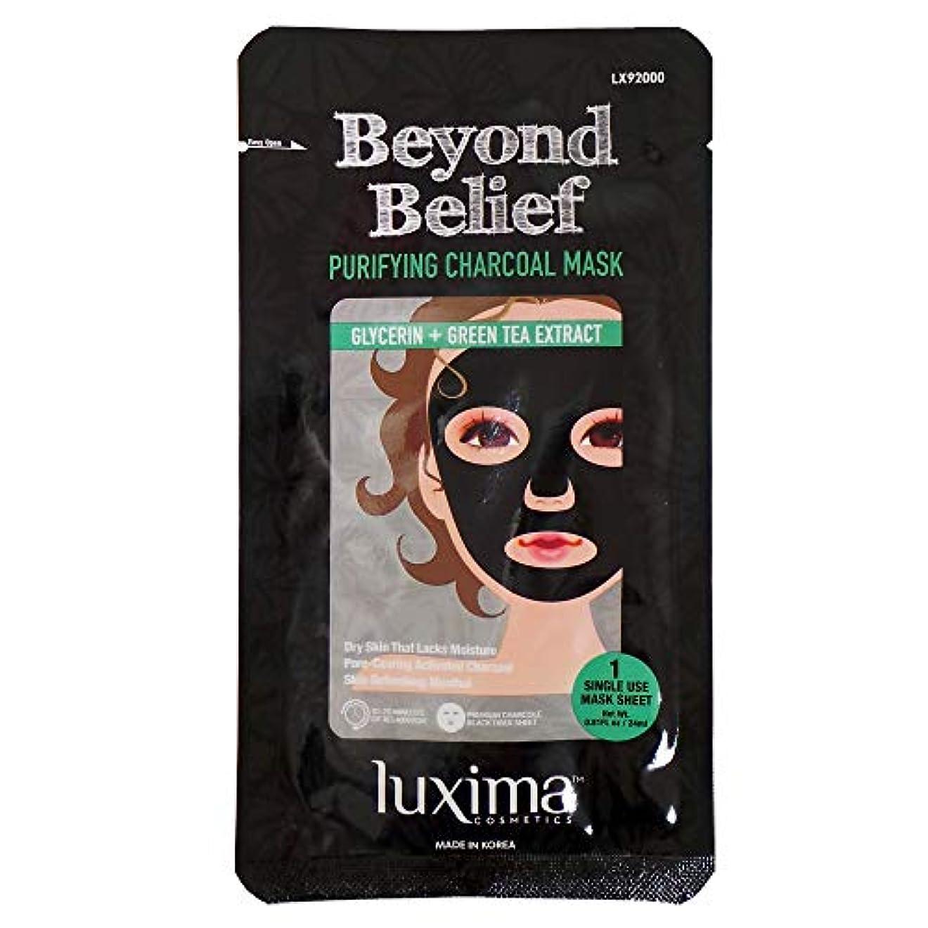 騒乱美容師暴露(3 Pack) LUXIMA Beyond Belief Purifying Charcoal Mask (並行輸入品)