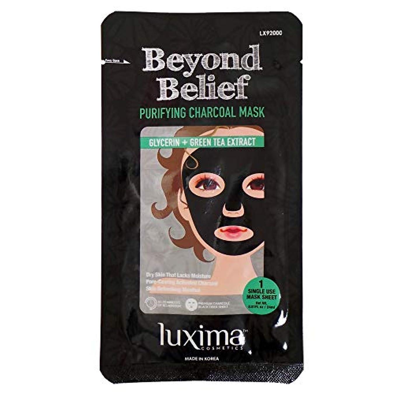 乳製品散逸教師の日LUXIMA Beyond Belief Purifying Charcoal Mask (並行輸入品)