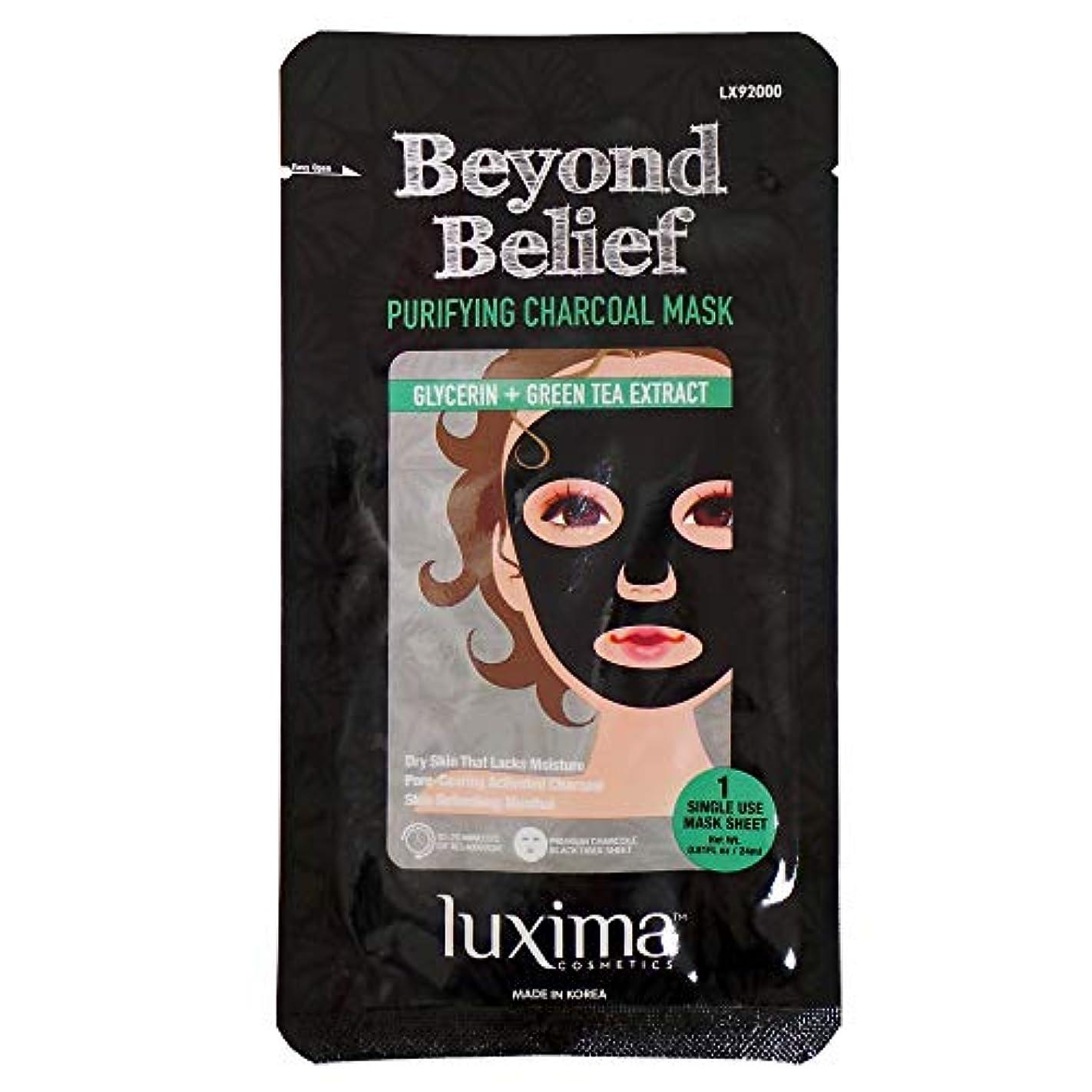剛性広々とした評価LUXIMA Beyond Belief Purifying Charcoal Mask (並行輸入品)