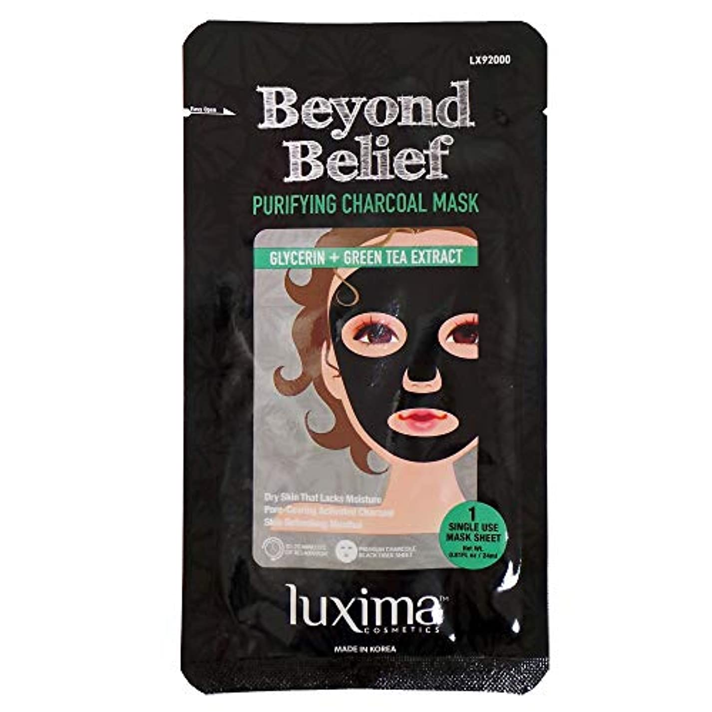 たらい骨折装備する(3 Pack) LUXIMA Beyond Belief Purifying Charcoal Mask (並行輸入品)