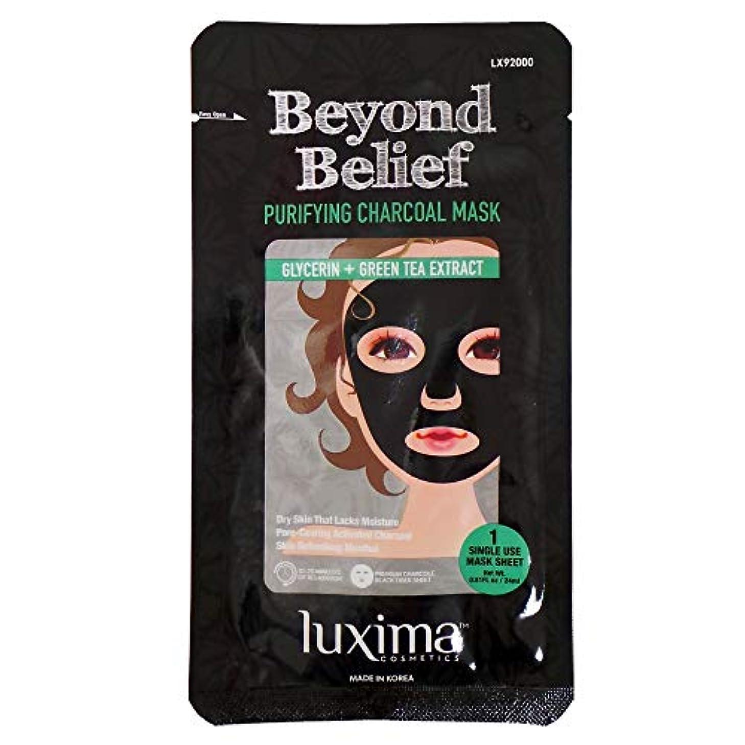 からに変化する幾何学マイクロプロセッサ(3 Pack) LUXIMA Beyond Belief Purifying Charcoal Mask (並行輸入品)