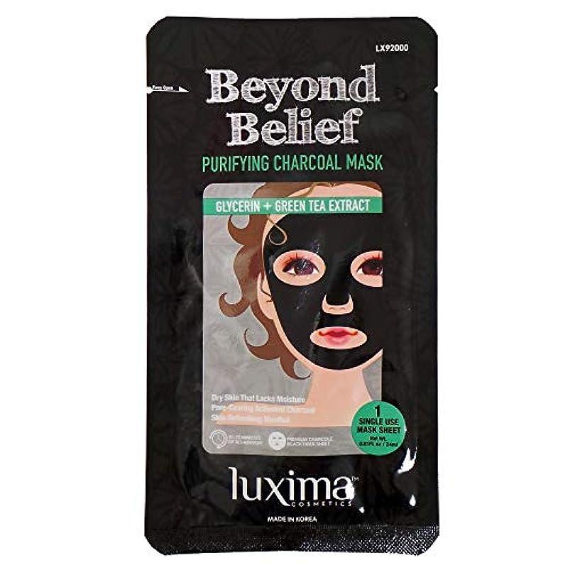 尾潤滑する心理的に(3 Pack) LUXIMA Beyond Belief Purifying Charcoal Mask (並行輸入品)