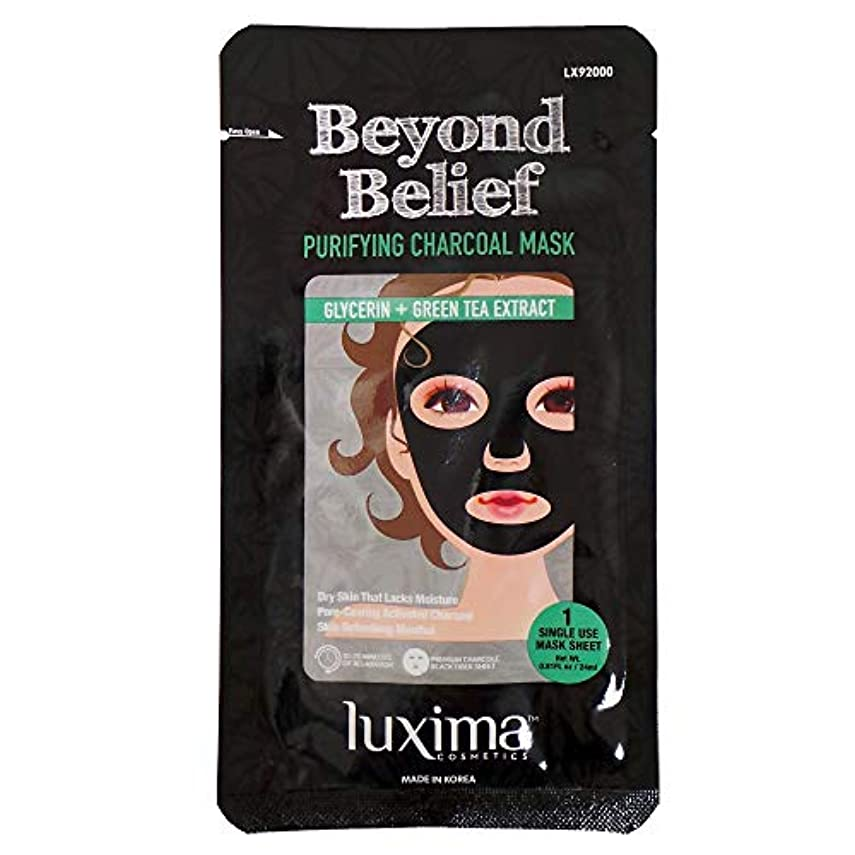 あなたはトークン平凡LUXIMA Beyond Belief Purifying Charcoal Mask (並行輸入品)